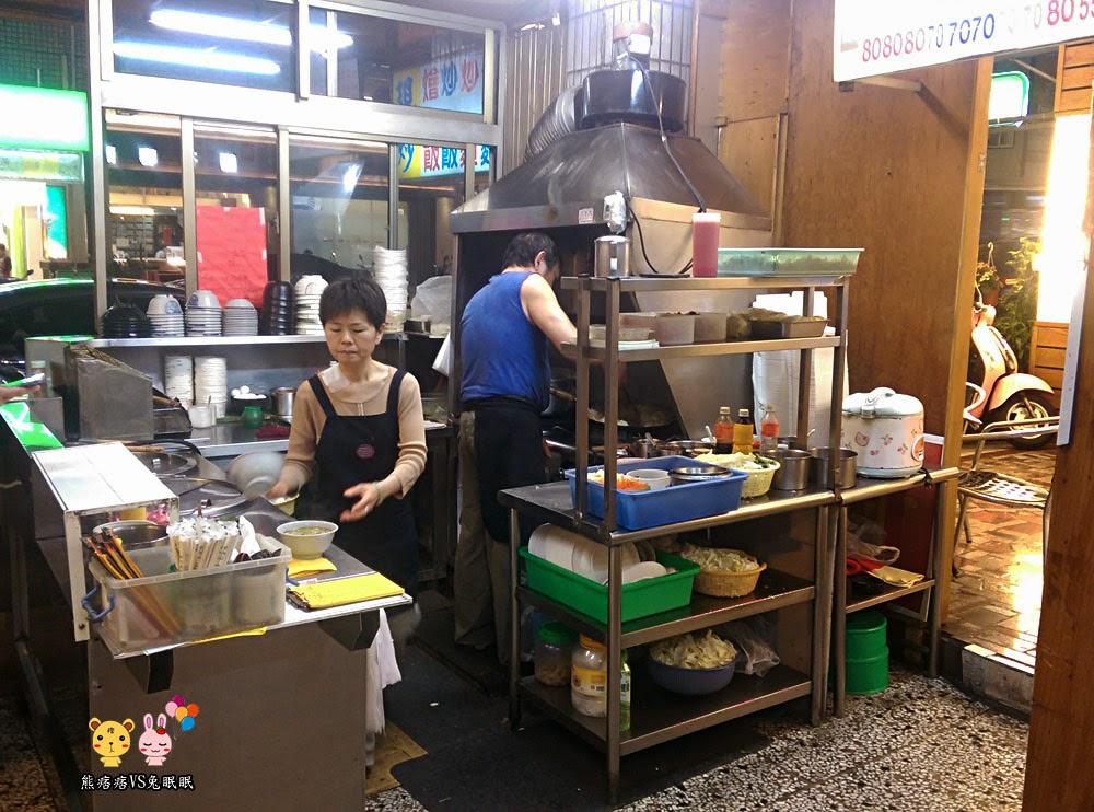 IMAG3322 - 台中炒飯推薦│西屯區三多利牛肉麵現炒店