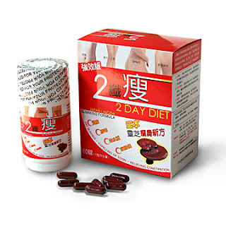 http://aloola.vn/2-day-diet-thuoc-giam-can-nhat-ban/
