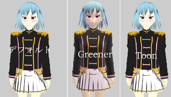 フェイストラッキングツール「Hitogata」では、シェーダーの設定で3Dモデルの雰囲気を「デフォルト」「Greener」「Toon」の3パターンに変えることができる
