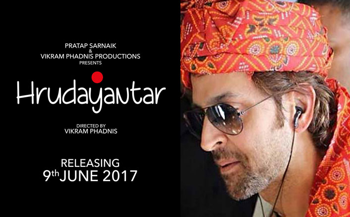 full cast and crew of Marathi movie Hrudayantar 2017 wiki, Hrithik Roshan, Hrudayantar story, release date, Hrudayantar Actress name poster, trailer, Video, News, Photos, Wallapper