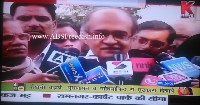 K News channel now available on ABS Freedish