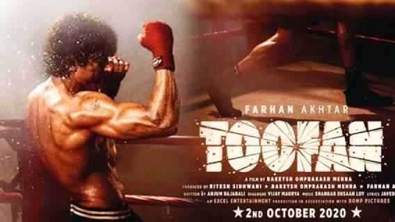 toofan-box-office-collection