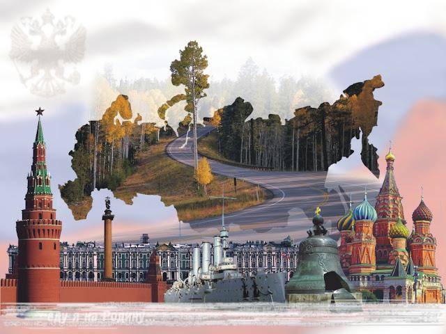 Туры путешествия и отдых по России