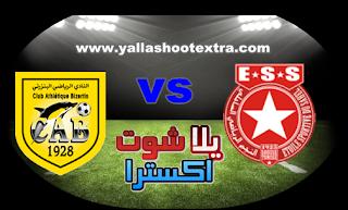 مشاهدة مباراة النادي البنزرتي والنجم الساحلي بث مباشر 15-05-2019 الرابطة التونسية لكرة القدم
