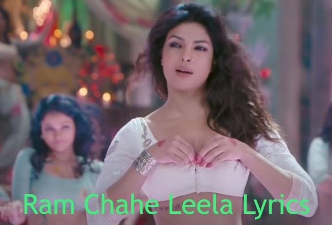 Ram Chahe Leela Lyrics in English(Goliyon Ki Raasleela)Ramleela, Bhoomi Trivedi