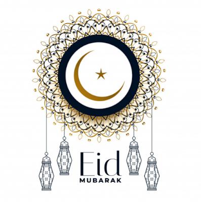 eid ul adha latest images