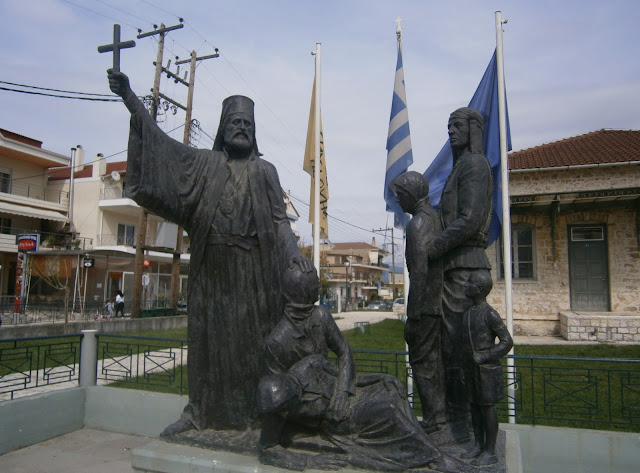 Εκδηλώσεις για την Γενοκτονία του Ποντιακού Ελληνισμού στην Ανατολή Ιωαννίνων