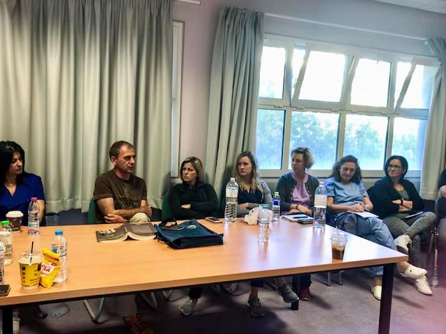 Γιάννενα: Εκπαιδευτικό πρόγραμμα για το προσωπικό του Πολυδύναμου Κέντρου