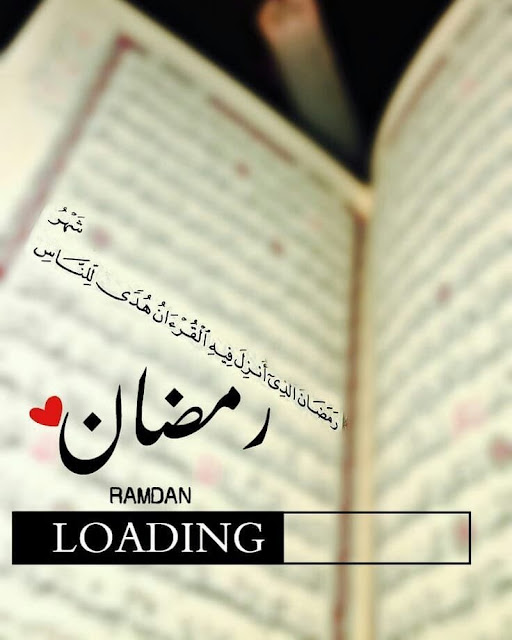 quran pics for fb dp