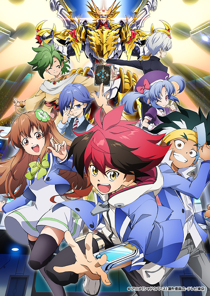 Inilah Video Promo Ke 2 Anime Shadowverse Tv