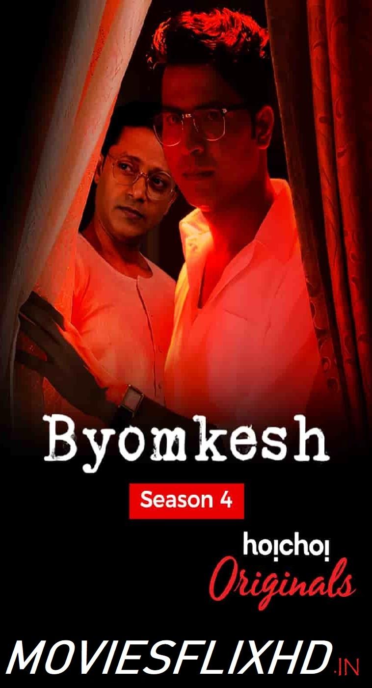 Byomkesh (2019) Season 4 Complete Hindi Download 720p [400MB]