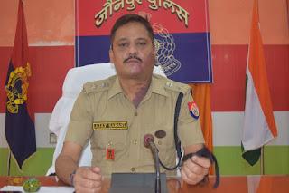 अपराध पर लगाम लगाना पहली प्राथमिकता:अजय साहनी  | #NayaSaberaNetwork