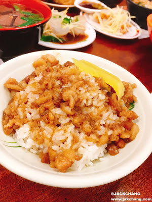 滷肉飯(大)NT$40
