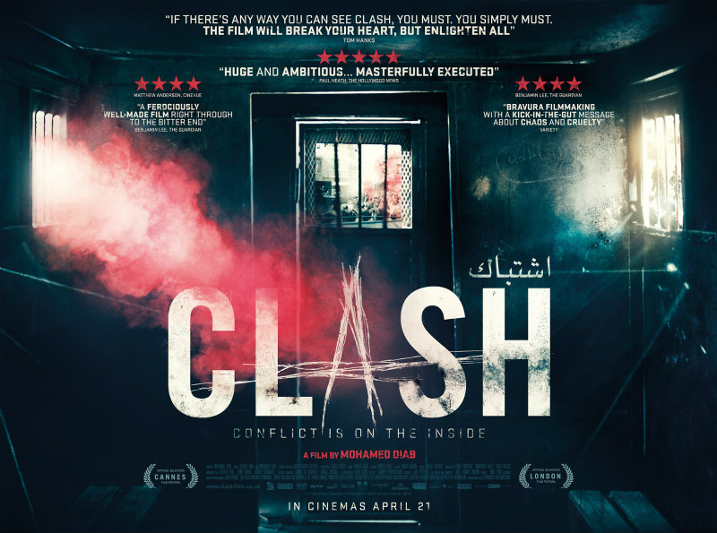 clash movie uk poster