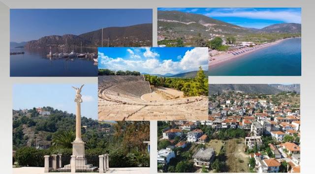 Τα μέτρα του Δήμου Επιδαύρου για την επανεκκίνηση του τουρισμού (βίντεο)