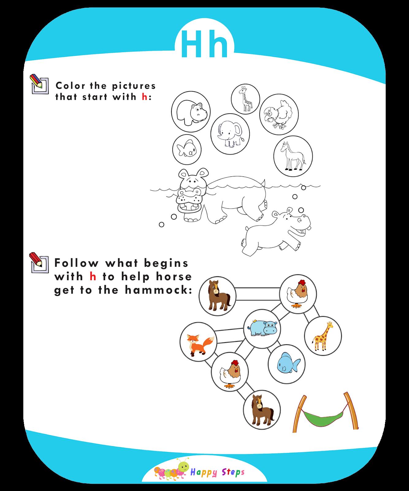Activity Worksheet 3 Letter H