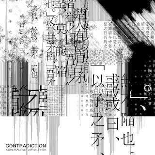 KSUKE feat. Tyler Carter - Contradiction | The God of High School  Opening Theme Song