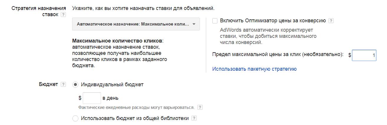 кількість_кліків