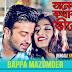 ONEK KOTHAR BHIRE Lyrics - Satta | Bappa Mazumder