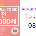 Listening Tomato New TOEIC Practice - Advanced Test 08
