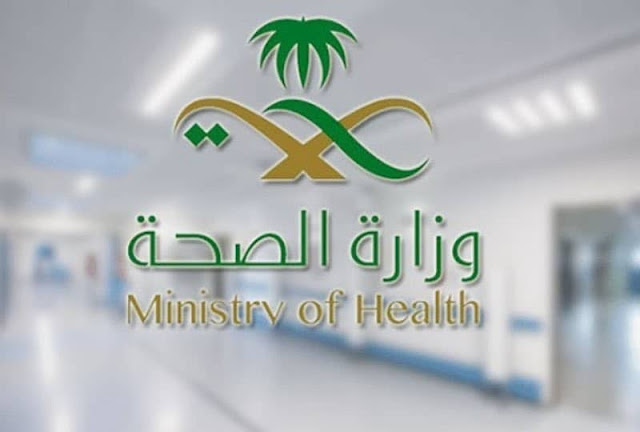 Total cases reached 392 in Saudi Arabia, After 48 new Coronavirus cases