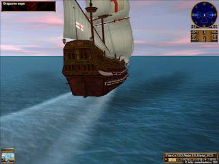 Корсары 1 - Лайншип, Быстрый Линейный корабль