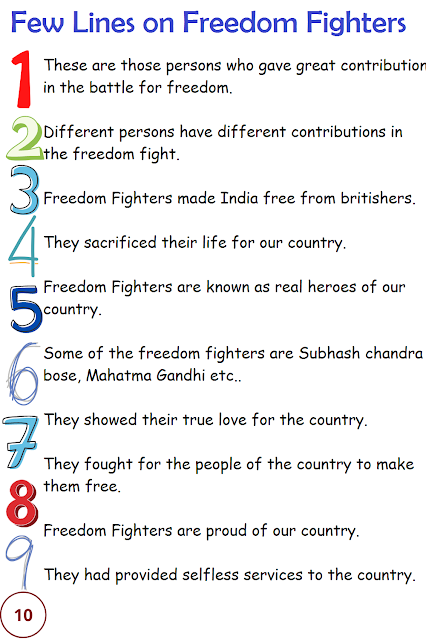 short 10 lines essay on freedom fighters