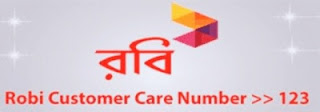 robi customer care number | robi customer care number near me | Robi Helpline