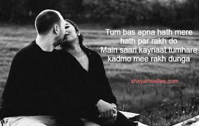 love pyar bhari shayari download