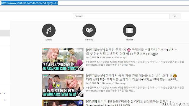 Top-trending youtube của Hàn Quốc