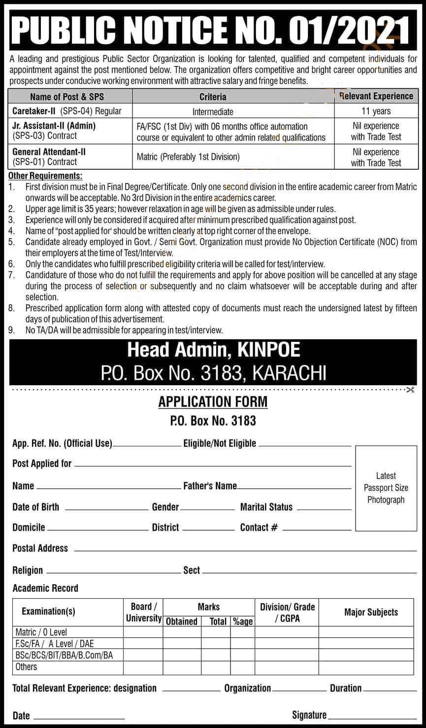 New Jobs in Public Sector Organization PN No. 012021  Jobs Pakistan Atomic Energy Commission (PAEC) Karachi by www.newjobs.pk