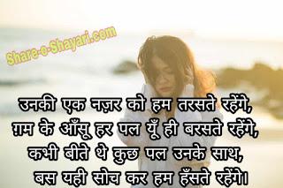 miss u shayari image,miss u images in hindi,i miss you shayari image