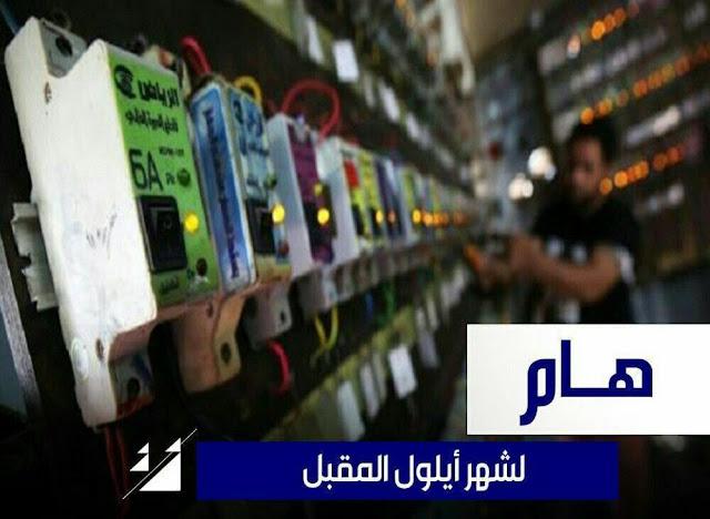 محافظة بغداد تحدد أسعار الامبير وساعات التشغيل لشهر أيلول المقبل للمولدات الحكومية والأهلية؟