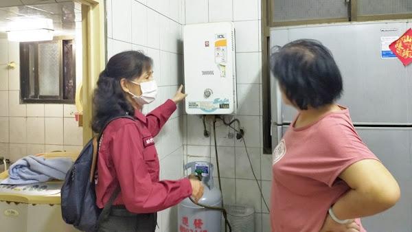 防範一氧化碳中毒 補助潛勢場所遷移或更換熱水器