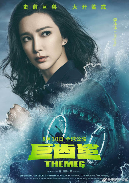 The Meg film review Li Bingbing