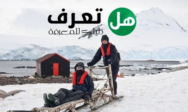 سكان القطب الجنوبي