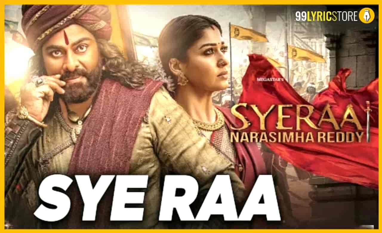 Sye Raa Title Song Images