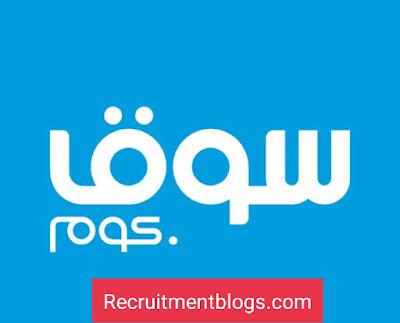 Accounting Associate At Souq.com