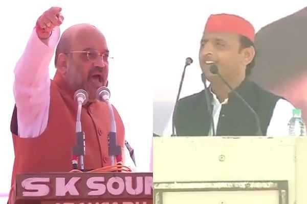 amit-shah-azamgarh-rally-samachar-in-hindi