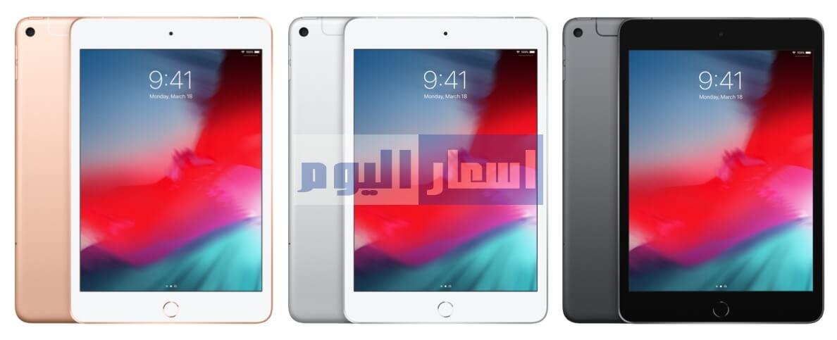 سعر Apple iPad mini 2019