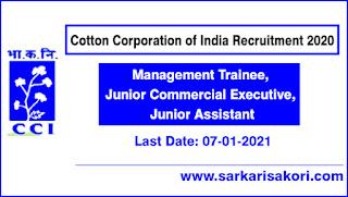 Cotton Corporation of India Recruitment 2020-21