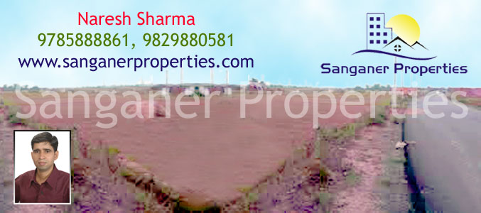 Commercial Land in Railway Station, Sanganer