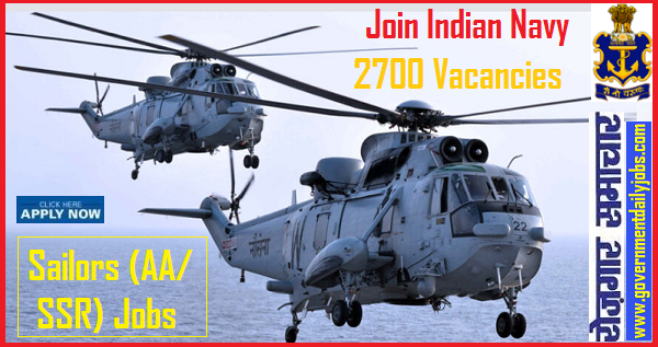 SAILOR ENTRY - ONLINE APPLICATIONS FOR ENROLMENT AS SAILORS FOR ARTIFICER APPRENTICE (AA) & SENIOR SECONDARY RECRUIT (SSR) FEB 2020 BATCHES
