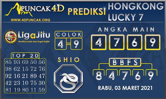PREDIKSI TOGEL HONGKONG LUCKY 7 PUNCAK4D 03 MARET 2021
