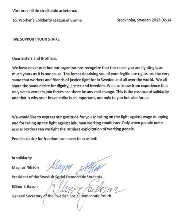 retrenchment letter template - immature thoughts letter to our factory strike workers