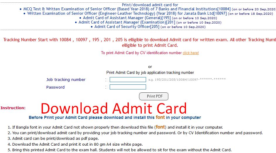 bb admit card download