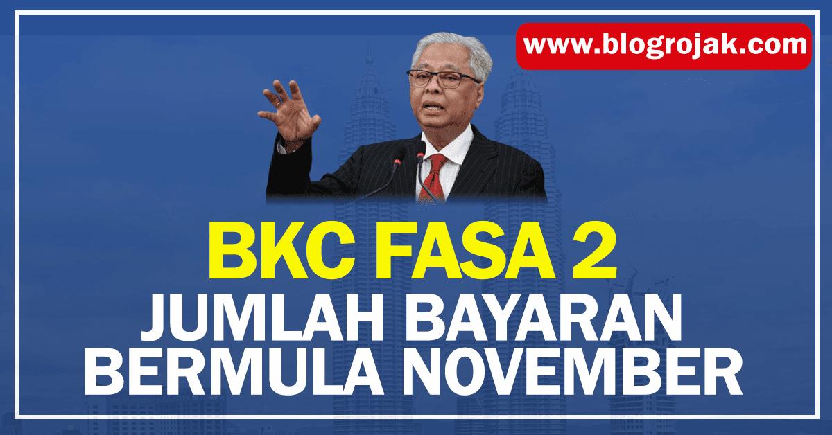 Syukur kerana pembayaran BKC Fasa 1 sudah bermula pada 6 September lalu. Ramai penerima bayaran BKC sudah mula menerima pengkreditan bayaran ke dalam akaun mereka.