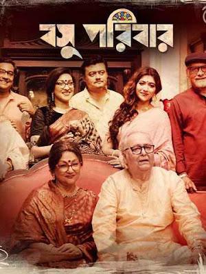Basu Poribar 2019 Bengali Zee5 WEB-DL Full Movie Download