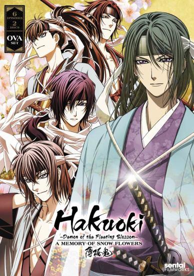 Hakuouki Reimeiroku Tokuten Disc (12/12) (100MB) (HDL) (Sub Español) (Mega)