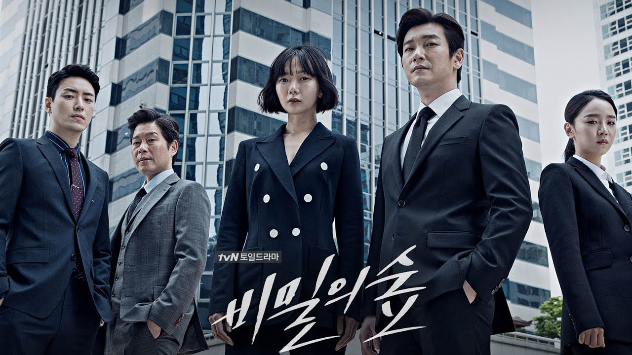 Korean Drama Forest of Secrets
